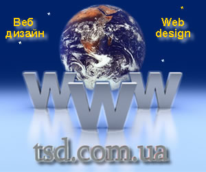 Promotion and increasing of popularity of site